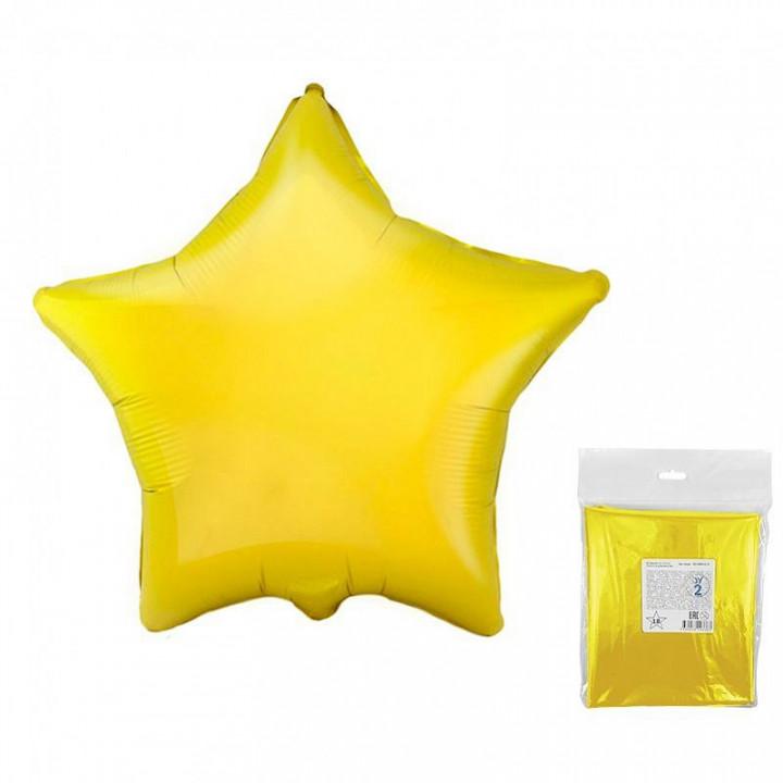 Звезда Жёлтая в упаковке 5 шт / FM
