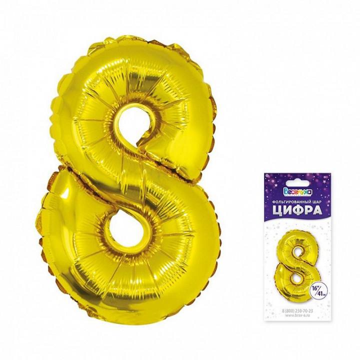 Цифра 8 Золото в упаковке / К