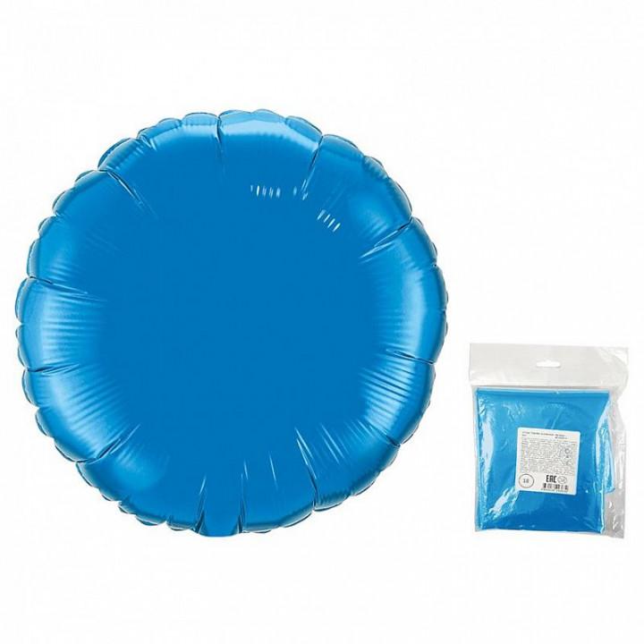 Круг Синий в упаковке 5 шт