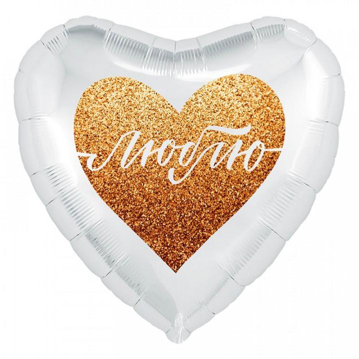 Фольгированный шар сердце
